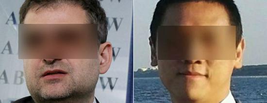 华为波兰公司公关部王伟晶被捕 波兰抓完后@美