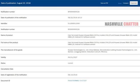华为Mate 20/Mate 20 Pro获EEC认证 均采用安卓9.0系统