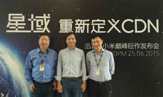 从左到右:邹胜龙、雷军、陈磊