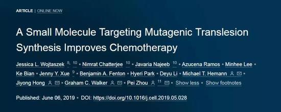 ▲來自杜克大學的兩名華人學者聯合來自MIT的團隊帶來了這項研究(圖片來源:參考資料[1])