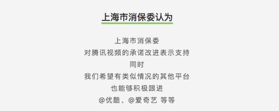 来源:上海市消保委官方微信