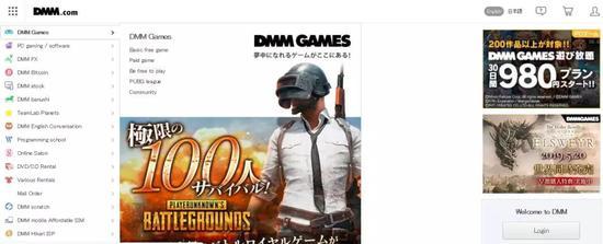 △DMM是吃鸡游戏在日本的总代