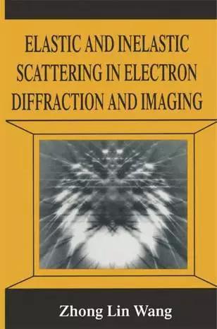 """这本名为《电子成。像和衍射中的弹性和非弹性散射》的书是他的第一本著作,一经出版就广受益评,被媒体称为 """"具有不凡收获的经典之作""""。"""