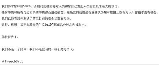 △ 这是信件内容的中文翻译