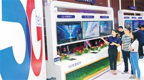 工作人员在2019中国互联网大会展示现场介绍5G智能应用。 本报记者 赵 晶摄(中经视觉)