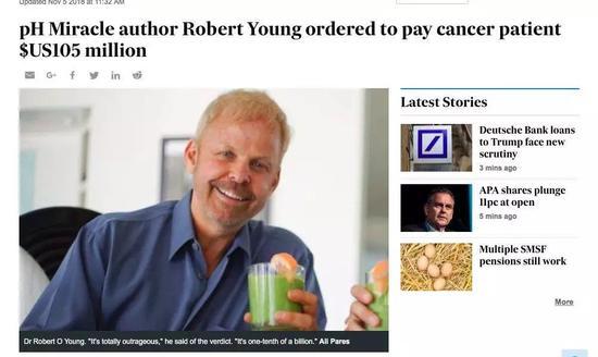 酸碱体质理论已破产 但相关保健品电商平台仍在售卖!