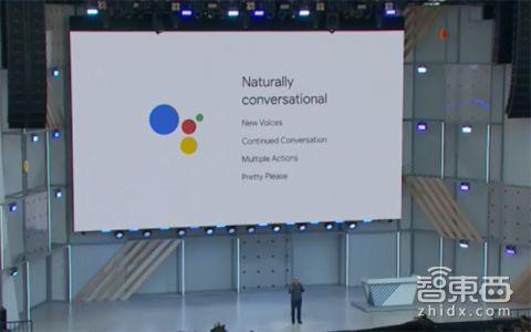 (开发者解释Google Assitant如何支持更自然的交流)