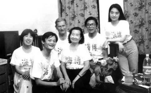 创立海博翻译社时期的马云