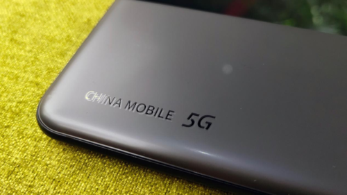 4G时代才到来没多久,5G时代就这么突然来临了