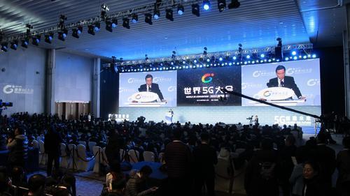 今天,2019世界5G大会在京开幕,工业和信息化部部长苗圩在开幕式中致辞。中国青年报·中国青年网记者 胡宁摄