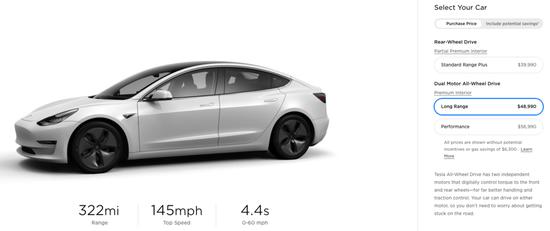 (Model 3全驱长续航,美国官网EPA,约518km)