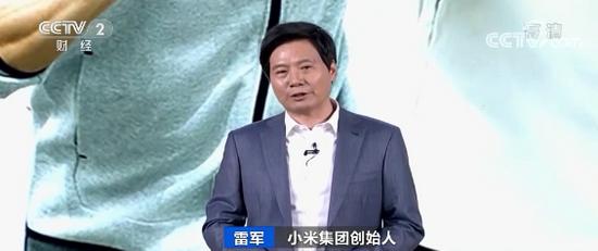 小米集团创始人雷军:我们有一万多人的研发团队,今年预计还会增加五千人。