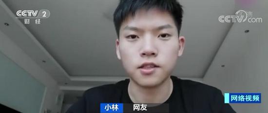 网友小林:我的专业是机械工程及自动化,花了三个月的时间才找到工作。
