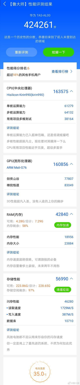 杨涛:我国支付服务市场开放迈入新阶段