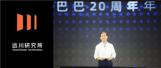 张勇:未来阿里所有业务都会变 不变的是需求
