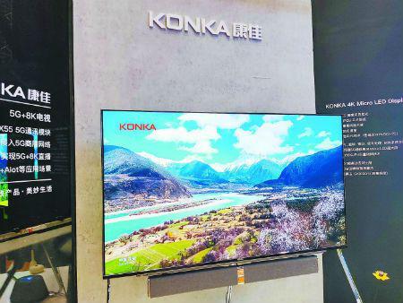 三大彩电厂商欲将利用自己的优势赢回电视市场的主动...