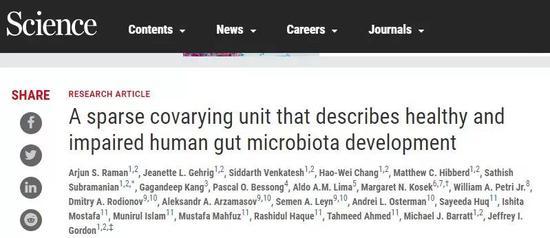 专为肠道细菌设计的营养餐是什么?