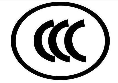 """▲国家""""3C""""认证标志"""