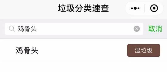 2019年底慈善三肖⑧码