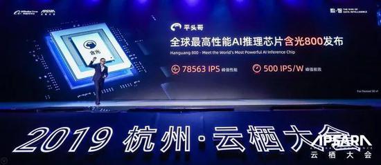 周杰伦新歌3小时吸金超千万 搜索量过载致QQ音乐故障