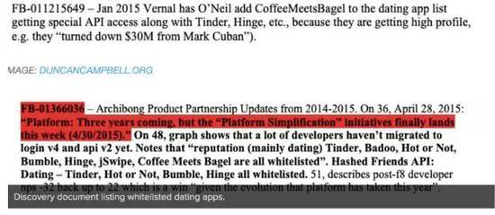 約會App被列入白名單