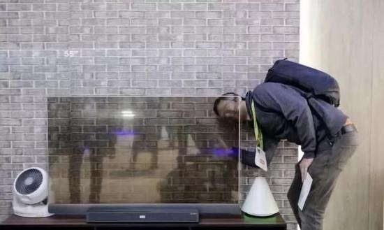 创维全透明智能电视(图源sina)