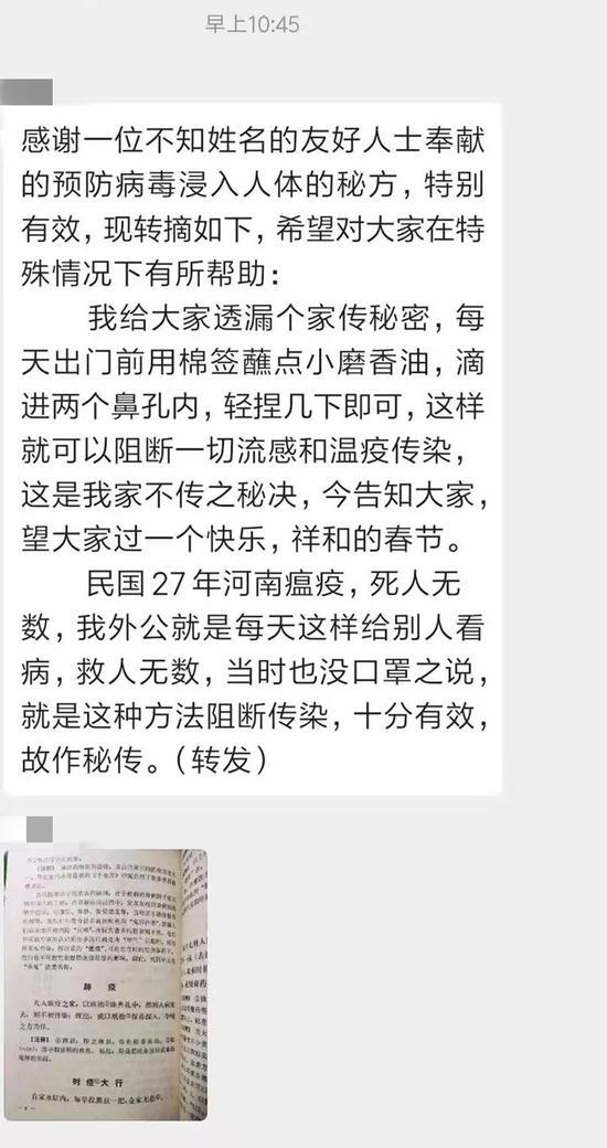 """安徽太湖警方通报""""弥陀镇命案"""":嫌疑人已落网"""