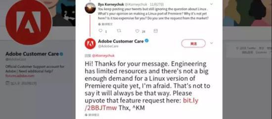 (图为Adobe称短期内不会为Linux提供软件)