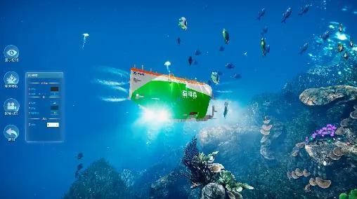 """图5 """"奋斗者""""号控制系统仿真平台的虚拟海洋环境"""
