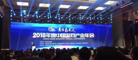 2018中国游玩产业年会现场。