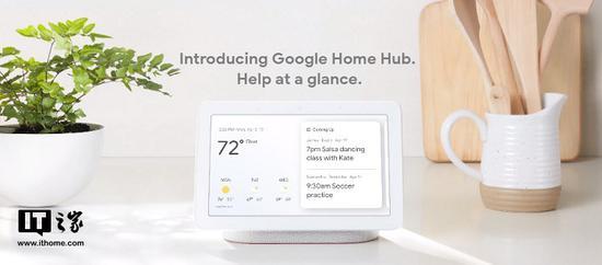 ▲Google Home Hub