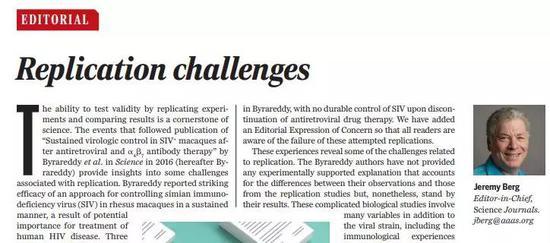 """▲《科学》杂志主编指出,""""重复性研究""""存在挑战(图片来源:参考资料[1])"""