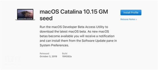 苹果macOS Catalina GM最终测试版推送