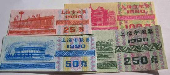 粮票直至上世纪90年代初才彻底消亡
