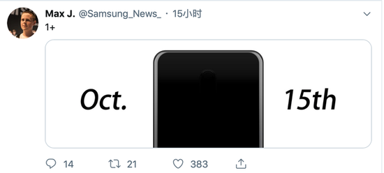 一加 7T Pro将发布 骁龙855+搭载氢OS