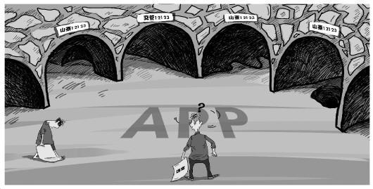 """大改变:美政府据称计划修改经济数据""""锁定""""规定"""