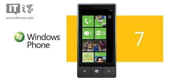 ▲基于Windows CE的Windows Phone 7