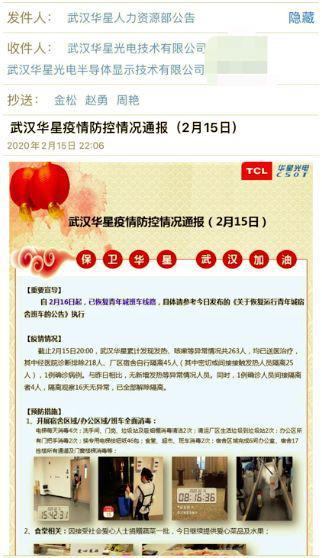 中国亚美尼亚免签原因是什么?中国亚美尼亚免签说了啥?