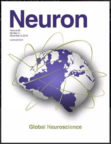 2016年11月12日出版的《神经元》(Neuron)杂志