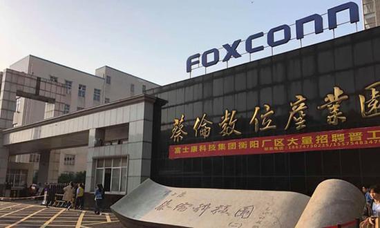 位于衡阳的一家富士康工厂。图片来自网络