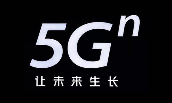 中国联通5G标识