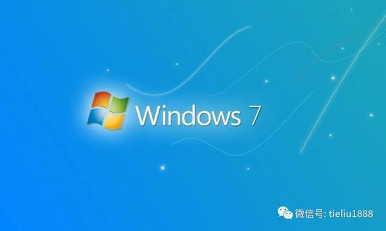 Windows 7停服影响可谓深远 如何理性看待国产操作系统大热?