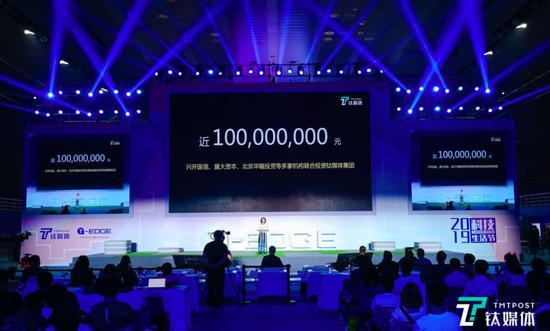 钛媒体完成近亿元融资 成立四大事业群