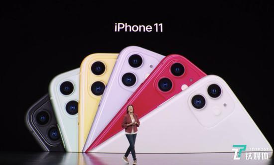 iPhone 11 配色一览