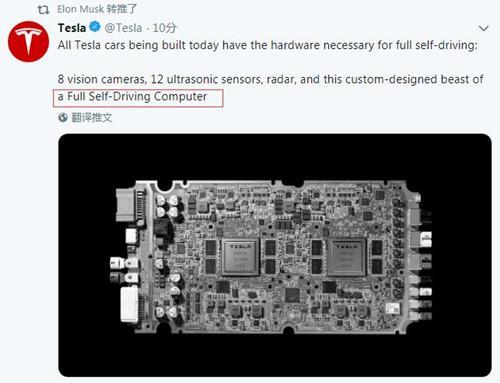 英伟达发声明:特斯拉对两者自动驾驶芯片比较不准确