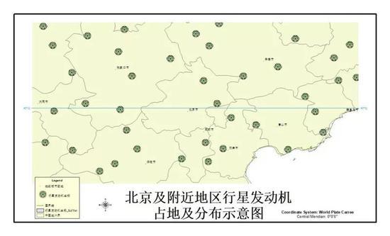 华北局部地区行星发动机占地及分布示意图