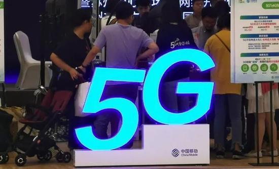 中国移动5G商用预约活动正式上线,5G商用将正式拉开大幕