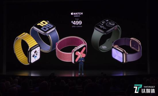 Apple Watch 5 售价