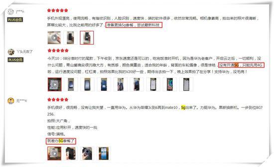 上海市长应勇部署专项整治做好安全生产和应急管理