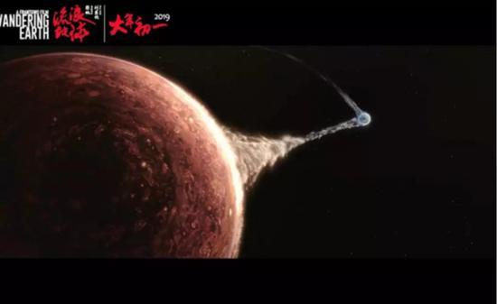 (剧照,在木星和地球的引力作用下,木星大气正与地球大气混合)